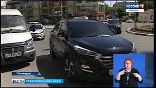'Вести. Ставропольский край' 21.05.2018