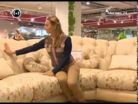 Как выбрать диван. Какой диван лучше купить.