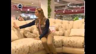 видео купить диван