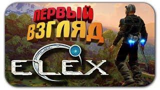 ELEX ▶ ПЕРВЫЙ ВЗГЛЯД НА ГЕЙМПЛЕЙ