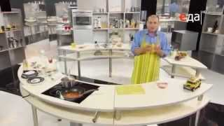 Жареная красная рыба под овощным маринадом рецепт от шеф-повара / Илья Лазерсон
