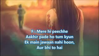 Wada karo nahi chodogi tum mera saath - Aa gale lag jaa - Full Karaoke Scrolling Lyrics