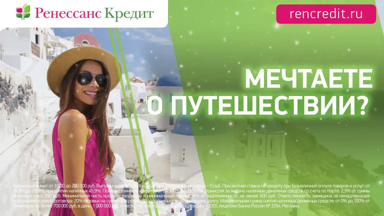 онлайн заявка на кредит в банке открытие новосибирска