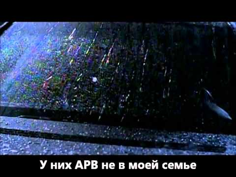 2pac - Hail Mary HD (Rus Sub)
