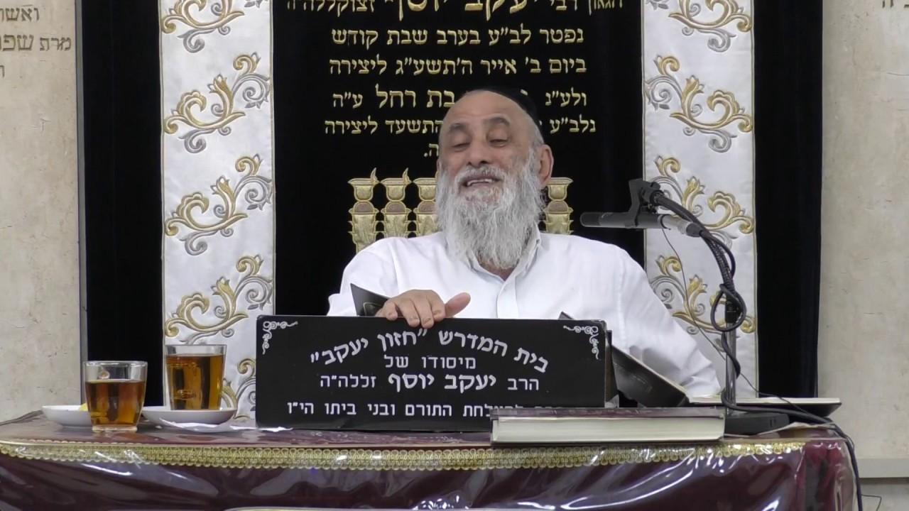 הרב מאיר יונה משנה ברכות פרק ב
