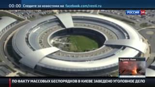 Про Сноудена сняли документальный фильм (19.01.14)