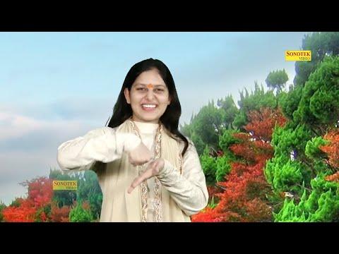 Shiv Chodas Aayi Re Hai Masti Mere Gat Mein I Priyanka Chaudhary, Manoj Karna I Haryanvi Bhajan 2018
