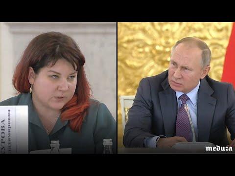 Путину задали вопрос о деле Ивана Голунова