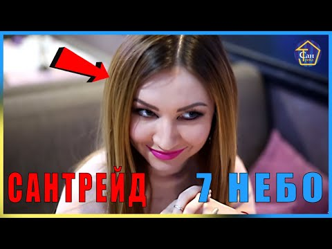 МАГАЗИН САНТЕХНИКИ САЛМЫШСКАЯ 48/2 САНТРЕЙД