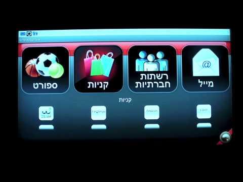 VOD On Xtreamer Prodigy