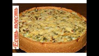 Пирог с кабачком и зеленью. Нежнейшая заливка.