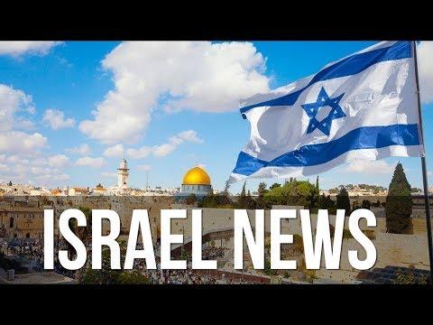В Израиле научились