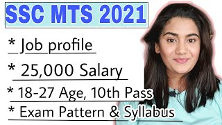Feb 2021 Job Vacancy for 10th pass Freshers | SSC MTS 2021 Latest Government Job Recruitment