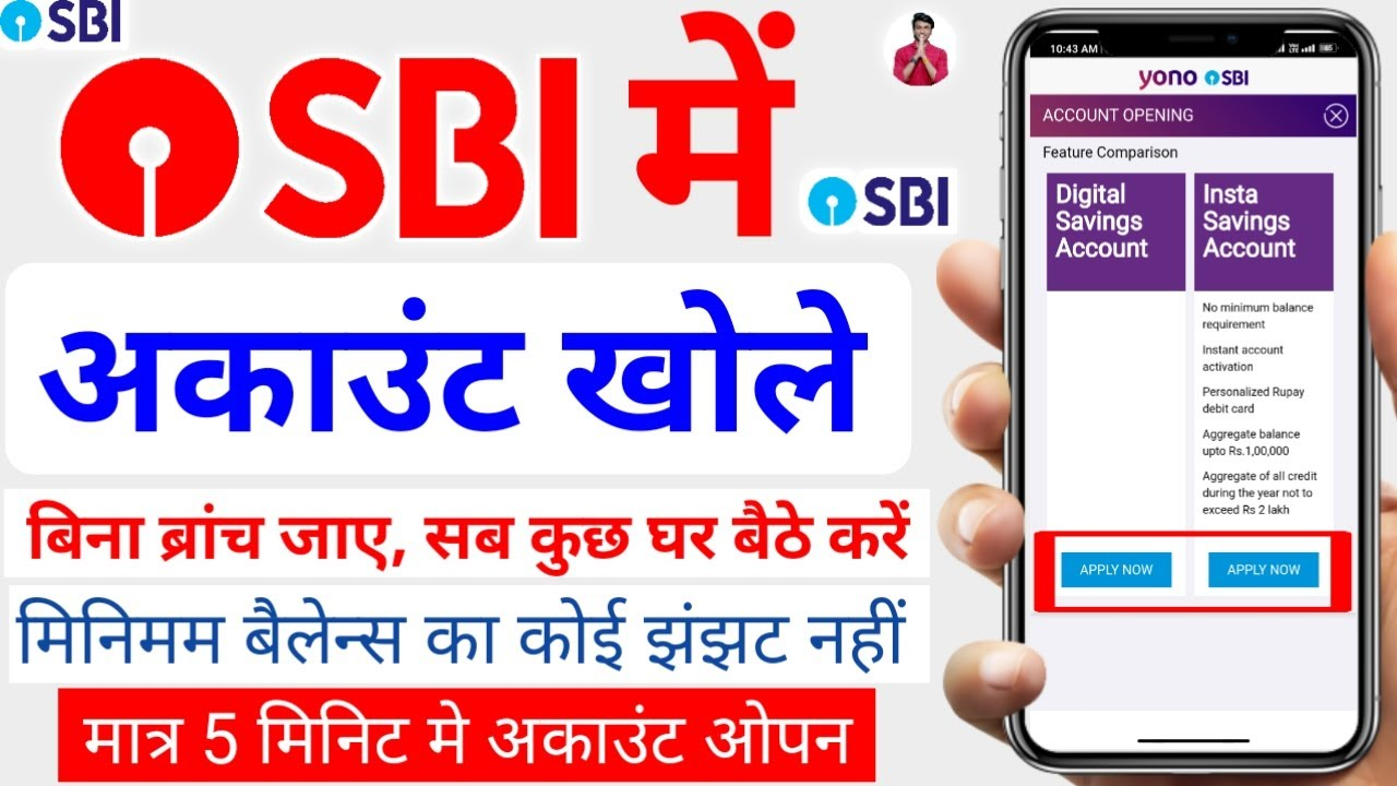 sbi bank online account khole