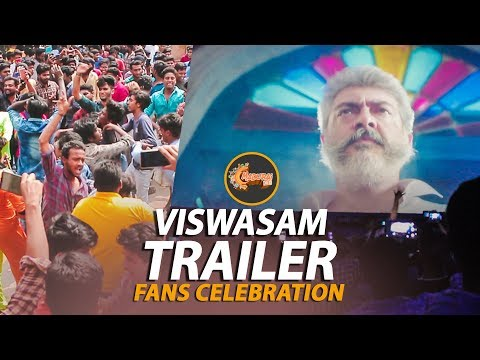 Viswasam Trailer Celebration at Theater | MADURAI Thala Fans Reaction | Madurai 360*