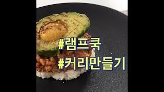 [주부일상][그릇][플…