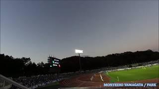 2018明治安田生命J2リーグ 第36節 FC町田ゼルビアvs.モンテディオ山形.