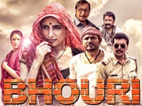 Bhouri Movie: Review, Songs, Images, News, Videos Photos ...