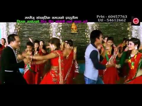 New Teej Song 2072,2015 Charcha Chalya Chha by Tilak Basnet & Shanta Pariyar HD