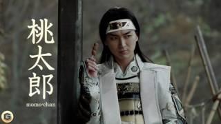 3篇 KDDI au CM 三太郎 「桃太郎」「金太郎」「浦島太郎」