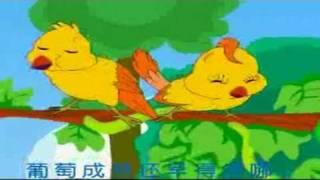蜗牛与黄鹂鸟