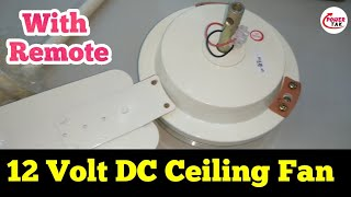 12V DC सिलिंग फैन 12v Dc Ceiling Fan High Speed With Remote