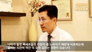 [교정치과추천] 강남 교정전문치과 반포아너스치과 정민호…