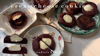 두가지 맛 크림치즈 쿠키 만들기 | 티라미수 쿠키 |…