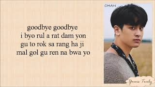 Cover images iKON - GOODBYE ROAD (이별길) Easy Lyrics