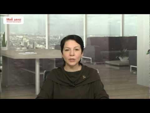 Еженедельные новости для бухгалтеров 18.01.2013