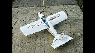 Speedmax Fun Fly.