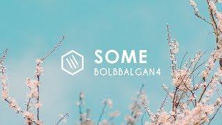 Some Bolbbagan