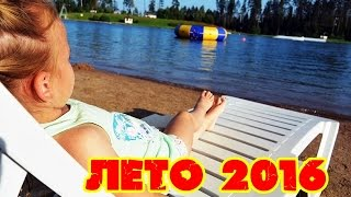 видео летом на море