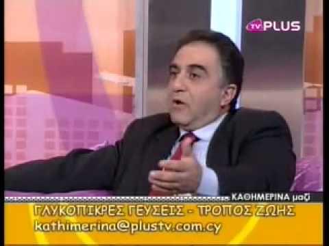 Διαβήτης - Dr. Μουρούτης