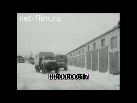 1983г. п. Луковецкий Холмогорский район. Архангельсклеспром