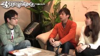 Recorded on 2014/01/30 ダイガク.TV代表の大塚一真ゲスト井手隊長の今3...