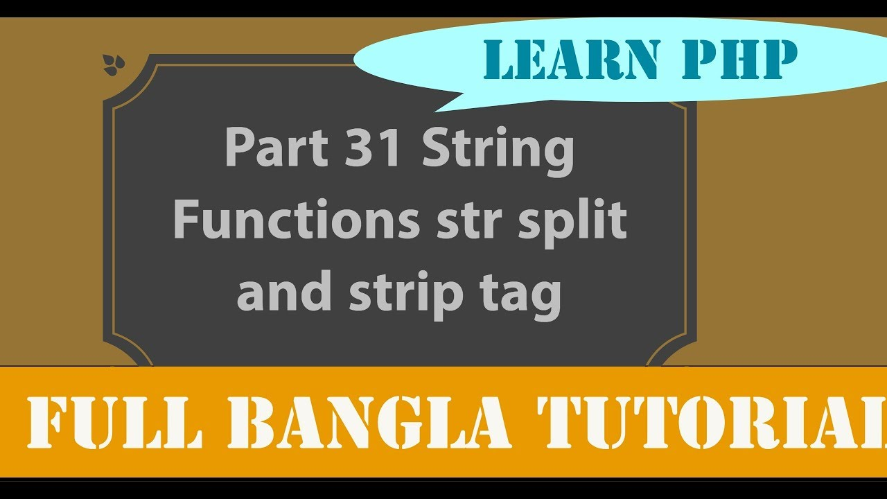 strip Php string