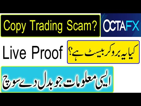 OCTAFX copy trading review | OCTAFX scam or legit ? | OCTAFX Forex trading leverage and margin