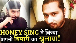 Honey Singh reveals he is suffering from SERIOUS DISEASE!