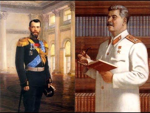 Эдуард Ходос. Два ритуальных убийства  За родину, за Сталина! За Веру, Царя и Отечество!