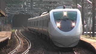 北陸本線有間川駅 ~681系・485系・583系・電車普通列車~
