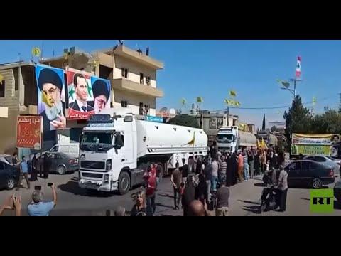 المازوت الإيراني يدخل إلى لبنان  - نشر قبل 2 ساعة