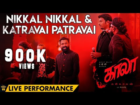 Nikkal Nikkal & Katravai Patravai Live Performance at Kaala Audio Launch | Rajinikanth | Pa Ranjith