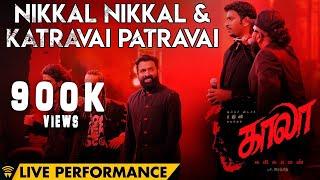 Nikkal Nikkal & Katravai Patravai Live Performance at Kaala Audio Launch   Rajinikanth   Pa Ranjith