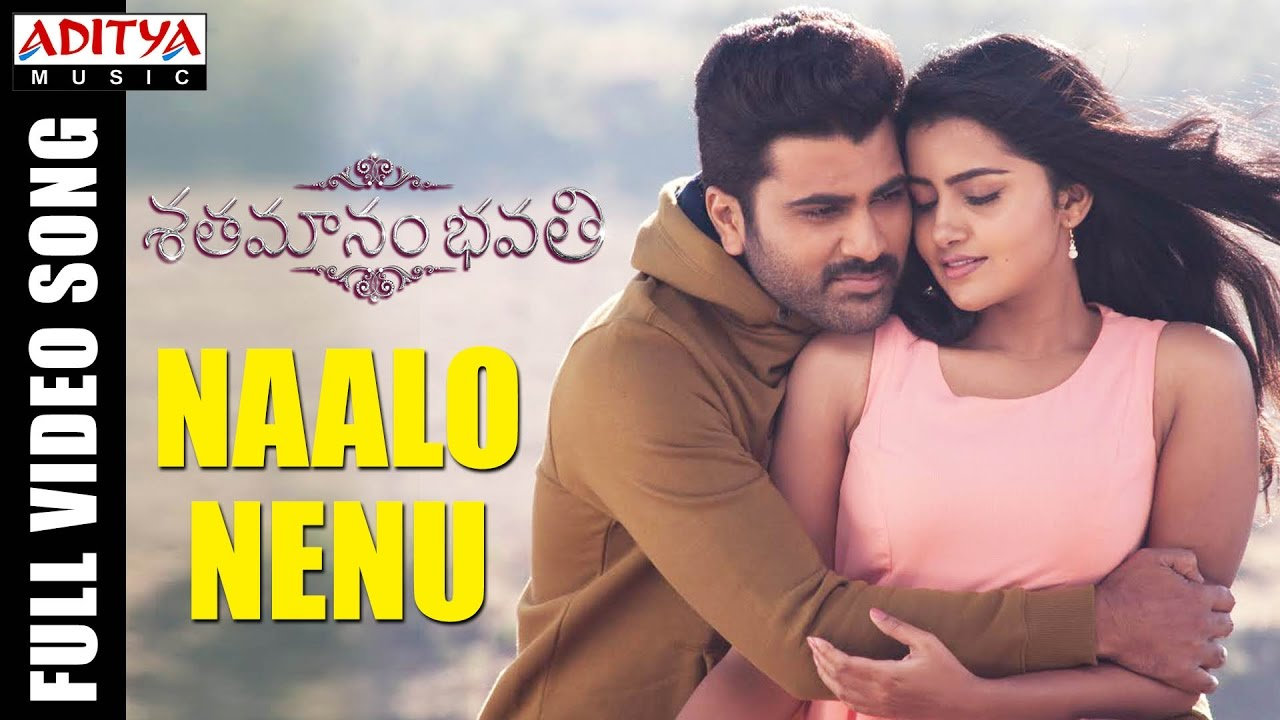 Chama chama full hd video song download 2018