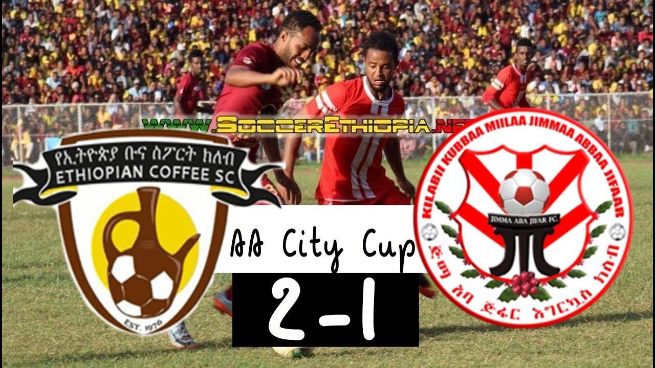 Ethiopia Bunna Vs Jimma Abajifar 2-1 #AACityCup FULL MATCH_2018