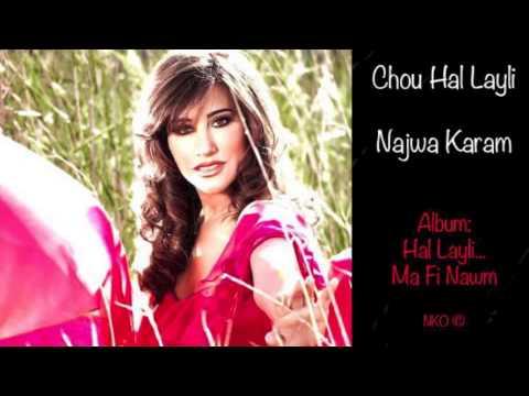 Chou Hal Layli - Najwa Karam / شو هاليلي - نجوى كرم