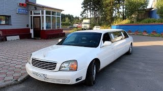 Лимузин Cadillac DeVille 1999 4.2 Обзор(Юбилейное видео - необычная машина! Подписывайтесь, комментируйте, оценивайте! Vk Ведущий - https://vk.com/id272366964..., 2015-09-05T19:21:14.000Z)
