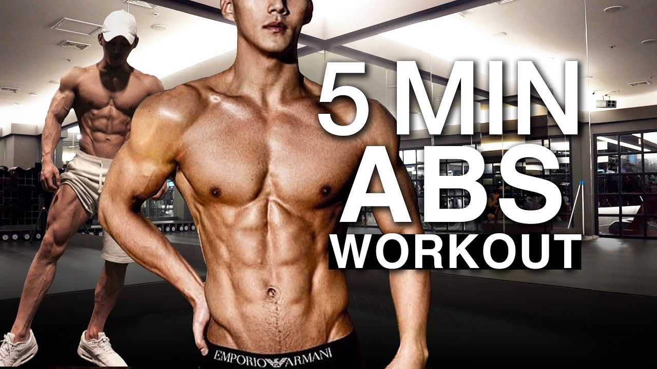 GET SHREDDED 6 PACK (feat. 5 MIN ABS WORKOUT) l 하루 5분! 식스팩 만들기 운동 끝판왕