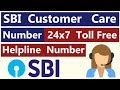 SBI Customer Care Number | 24x7 Toll Free Helpline Contact Number By Explain Me Banking